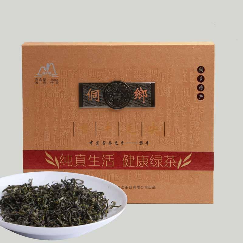 特级黎平毛尖(2017)绿茶价格495元/斤