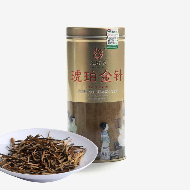 特级琥珀金针(2017)红茶价格3000元/斤