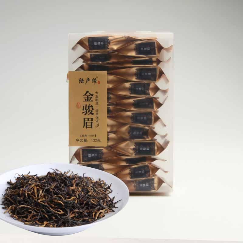 6288金骏眉(2017)红茶价格476元/斤