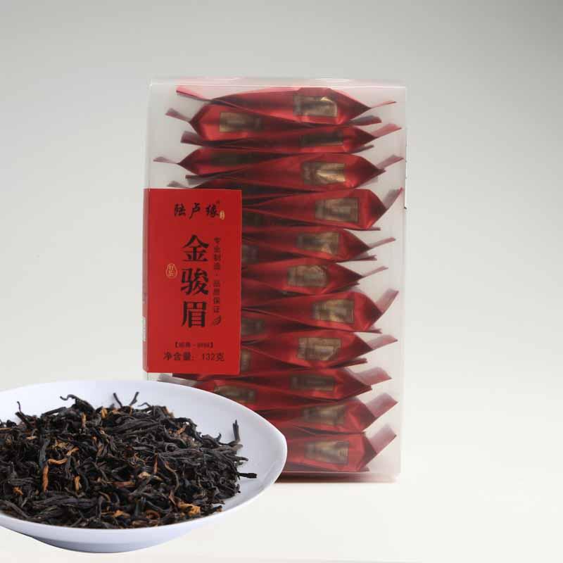6988金骏眉(2017)红茶价格996元/斤