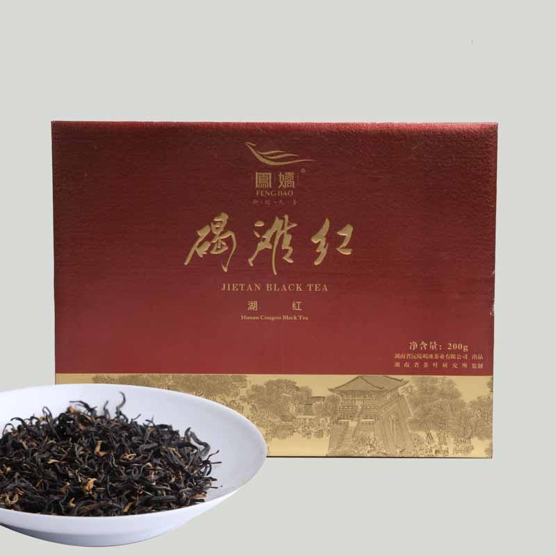 特级碣滩红(2017)红茶价格2998元/斤
