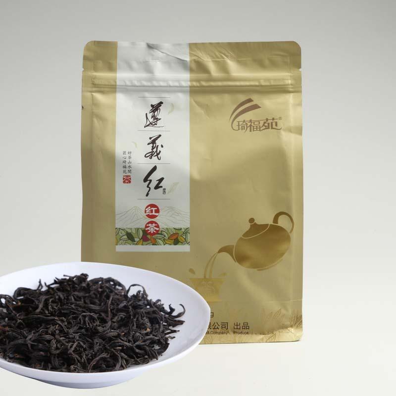 二级遵义红(2017)红茶价格160元/斤