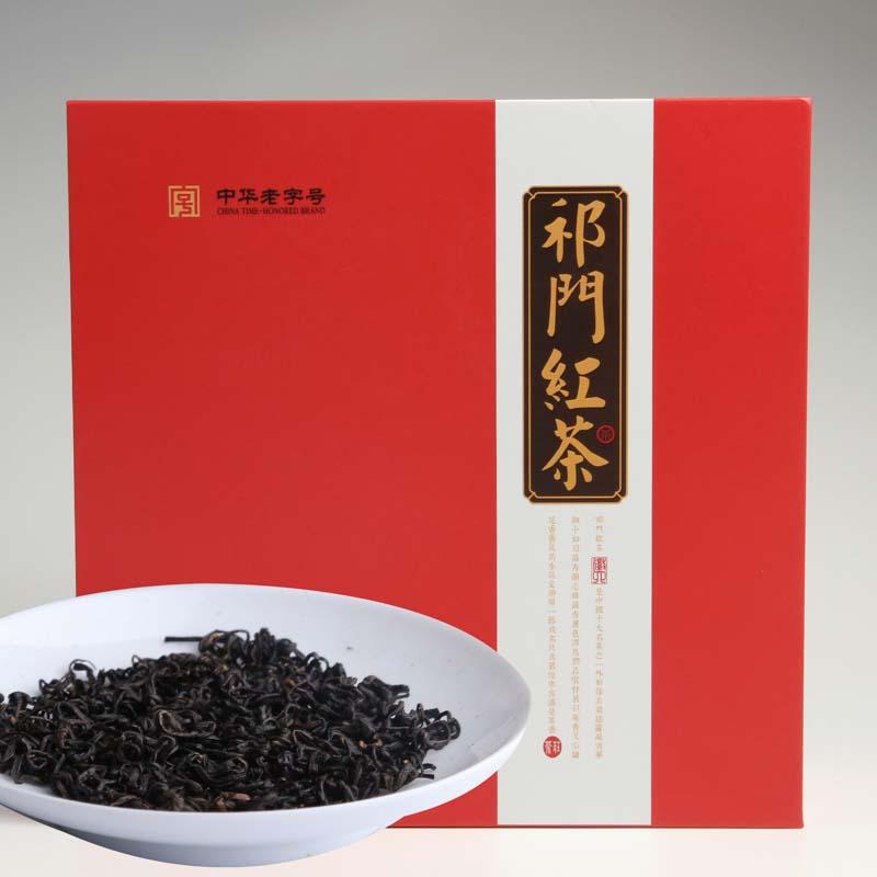 特级祁门红茶(2017)红茶价格1190元/斤