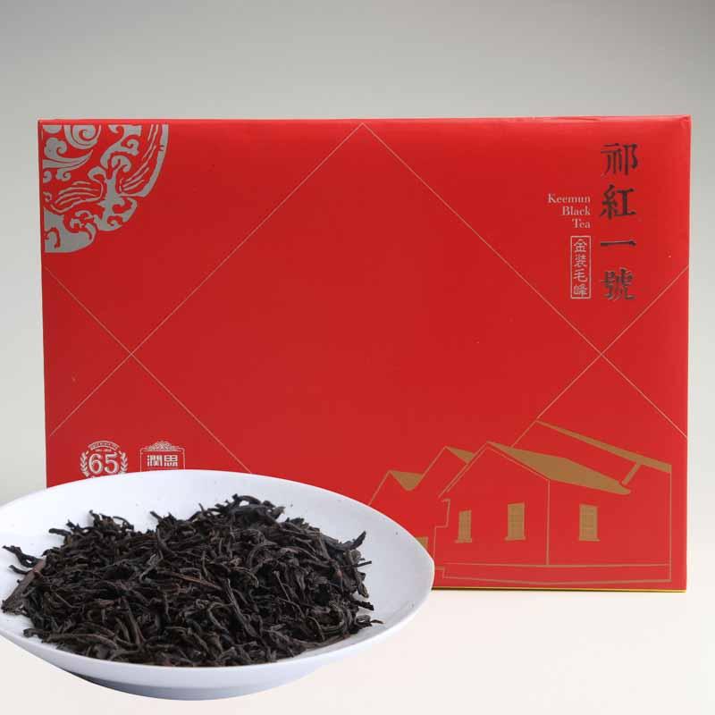 祁红一号(2017)红茶价格900元/斤