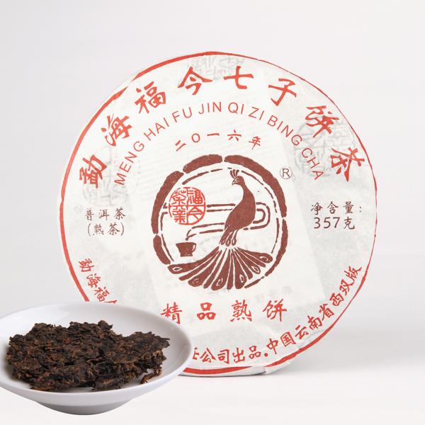 精品熟茶(2016)