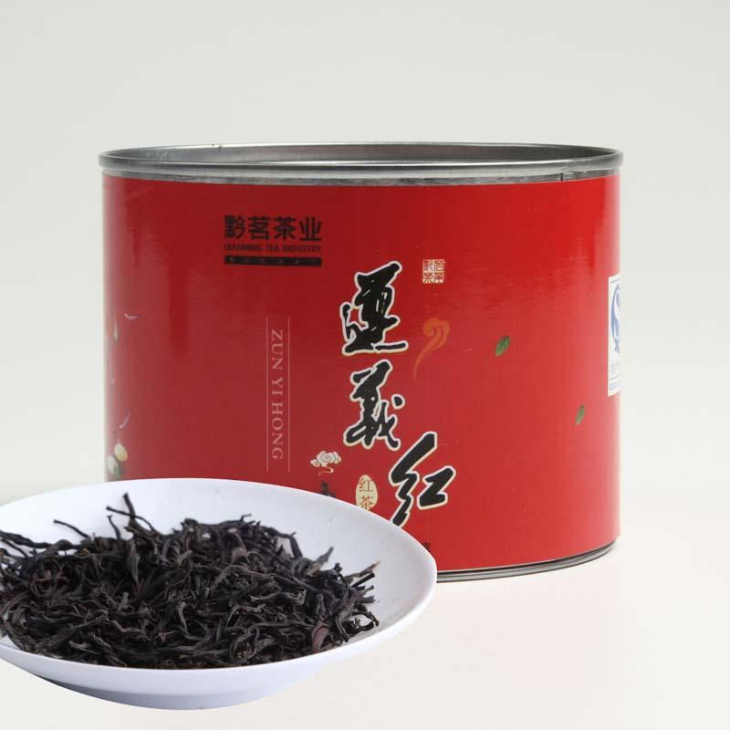 二级遵义红(2017)红茶价格733元/斤