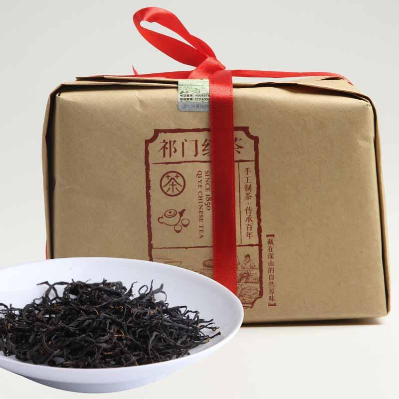特级祁门红茶(2017)红茶价格188元/斤