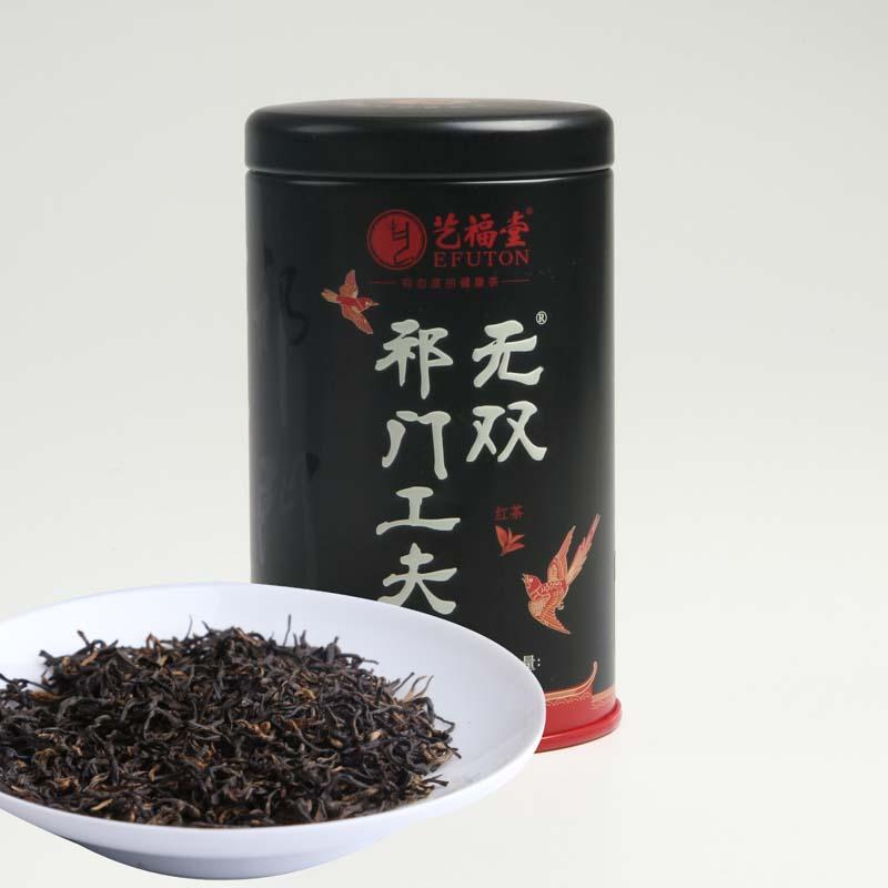 无双祁门工夫(2017)红茶价格2667元/斤