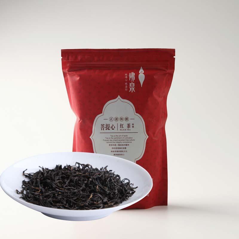 菩提心红茶(2017)红茶价格173元/斤