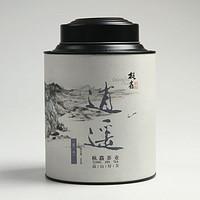 蜜兰香乌岽单丛(2017)