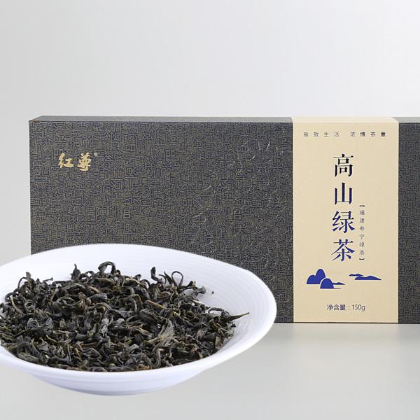 高山绿茶(2017)绿茶价格330元/斤