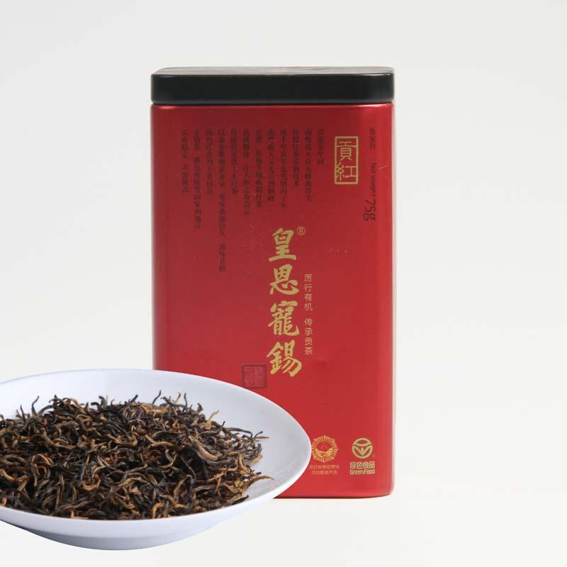 贡红(2017)红茶价格667元/斤
