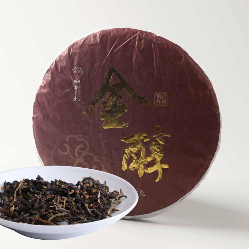 金醇(2017)红茶价格139元/斤