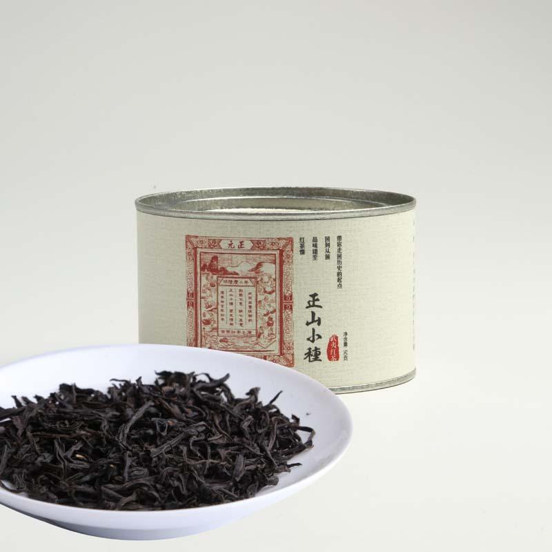 正山小种(2017)红茶价格890元/斤