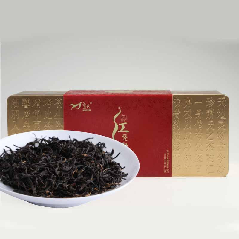 楚红工夫红茶(2017)红茶价格1111元/斤