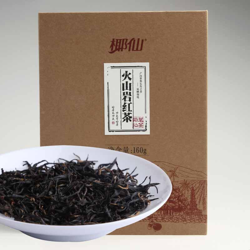火山岩红茶(2017)红茶价格1406元/斤