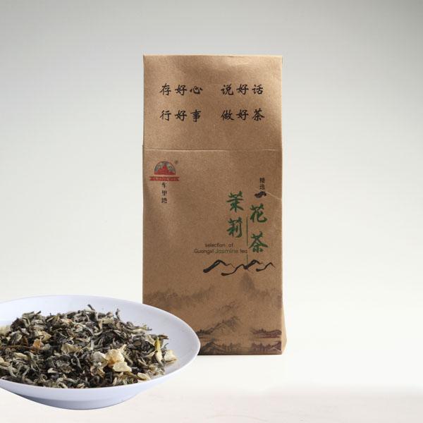 茉莉花茶(2017)