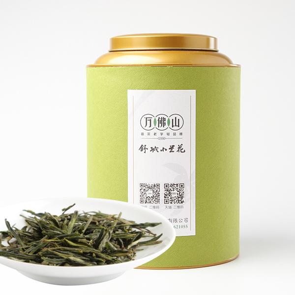 舒城小兰花(2017)绿茶价格221元/斤