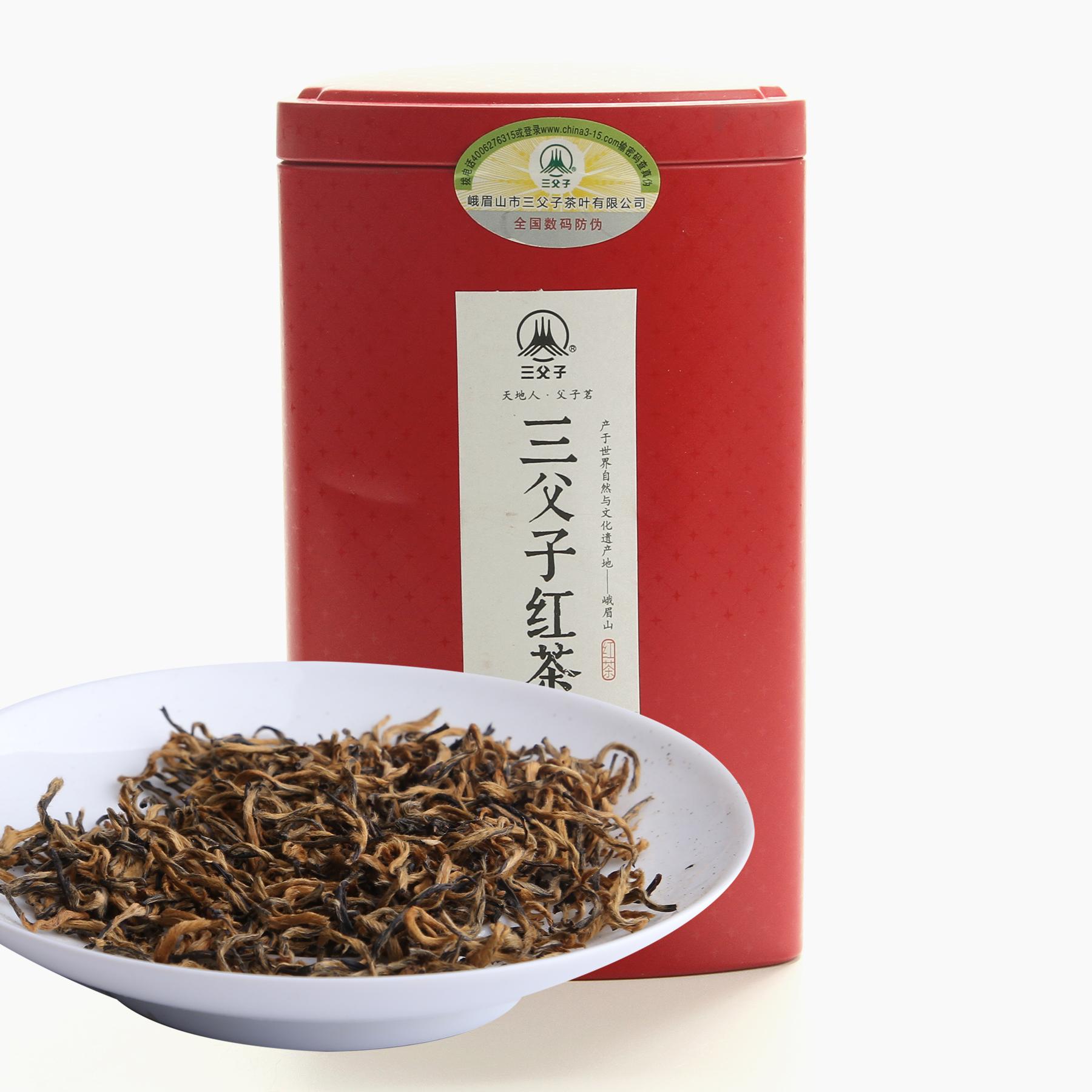 特级三父子红茶(2017)红茶价格960元/斤