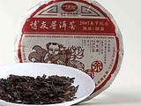 春节纪念饼(2006)