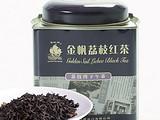荔枝红茶(2017)