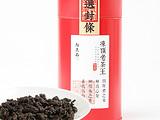 冻顶老茶王(2009)