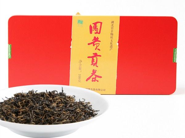 团黄贡茶(2017)红茶价格1090元/斤