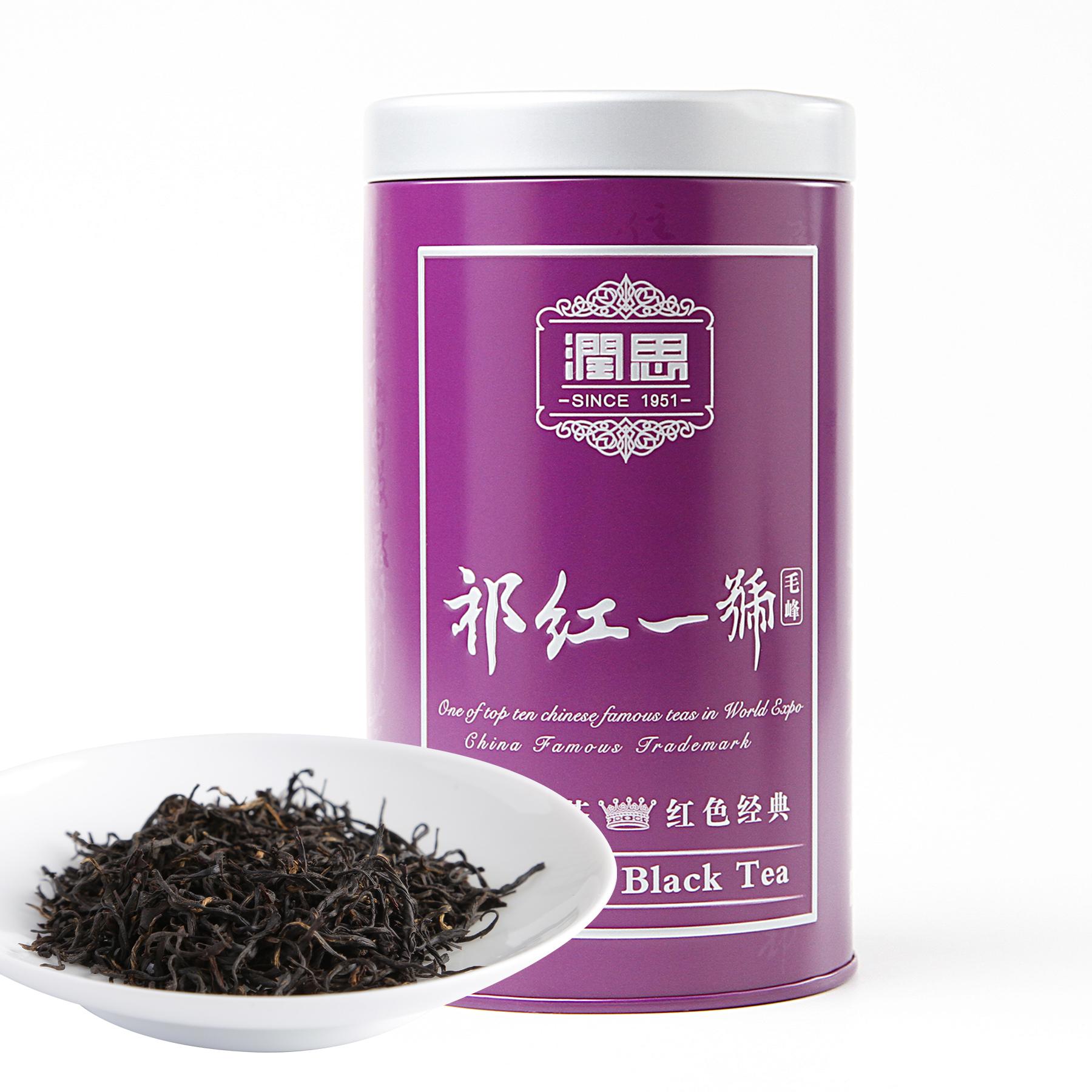 特级祁红一号(2017)红茶价格1167元/斤