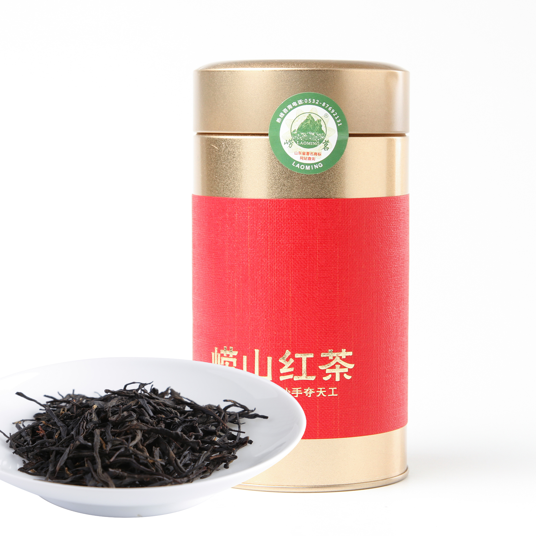 特级崂山红茶(2017)红茶价格1600元/斤