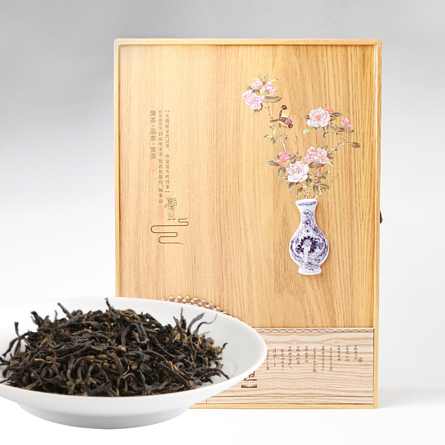 特级祁门红茶(2017)红茶价格1112元/斤