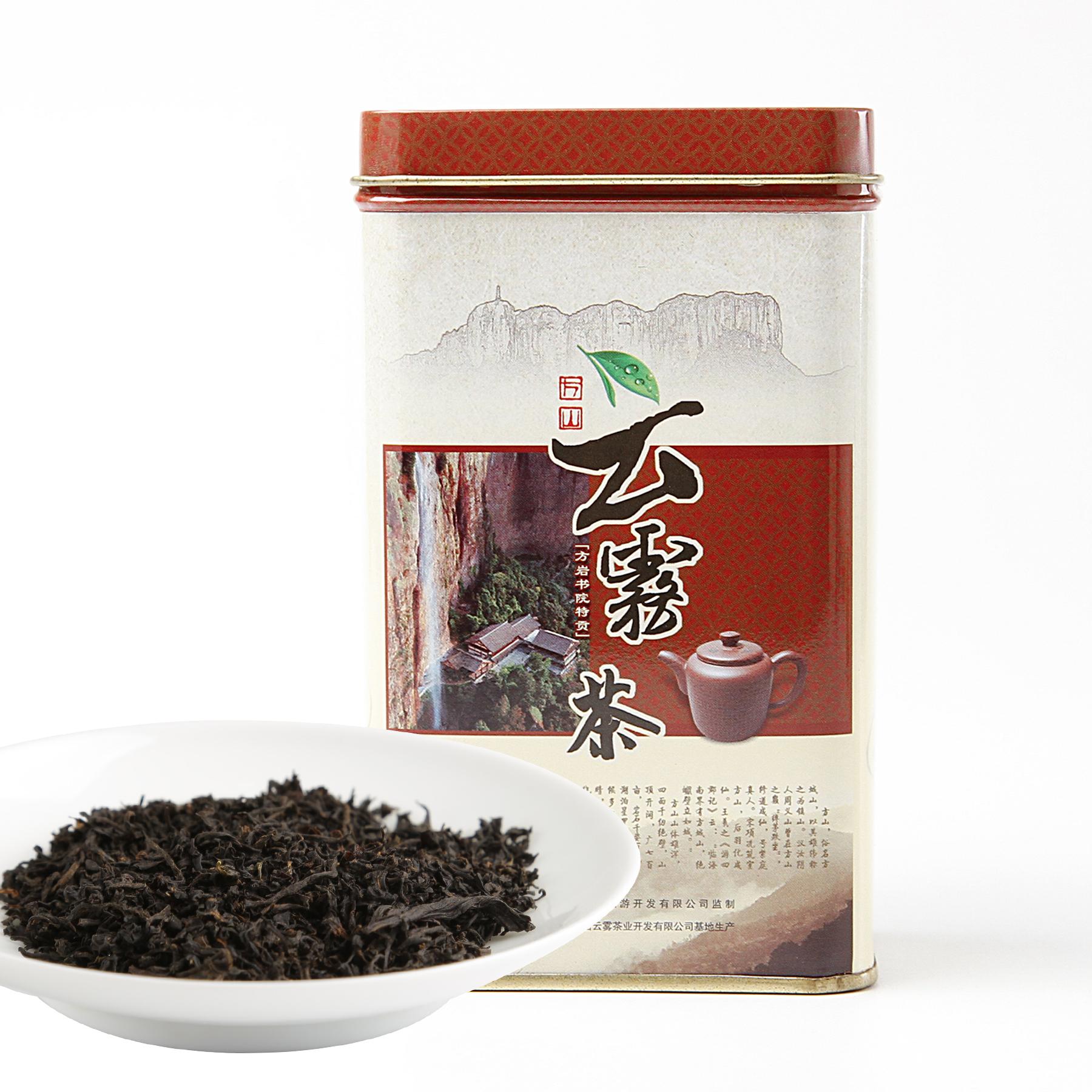 方山云雾茶(2017)红茶价格472元/斤