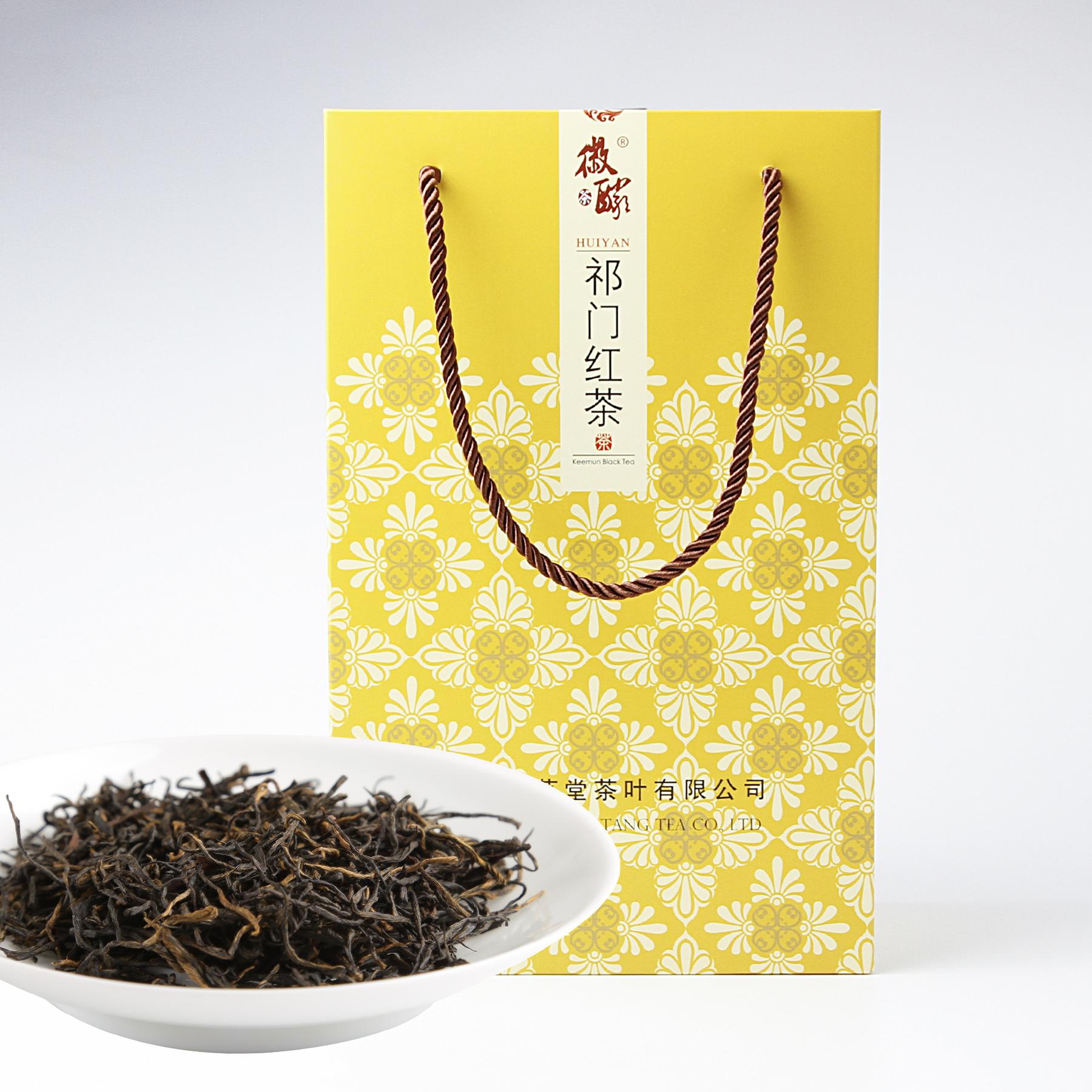 特级祁门红茶(2017)红茶价格1196元/斤