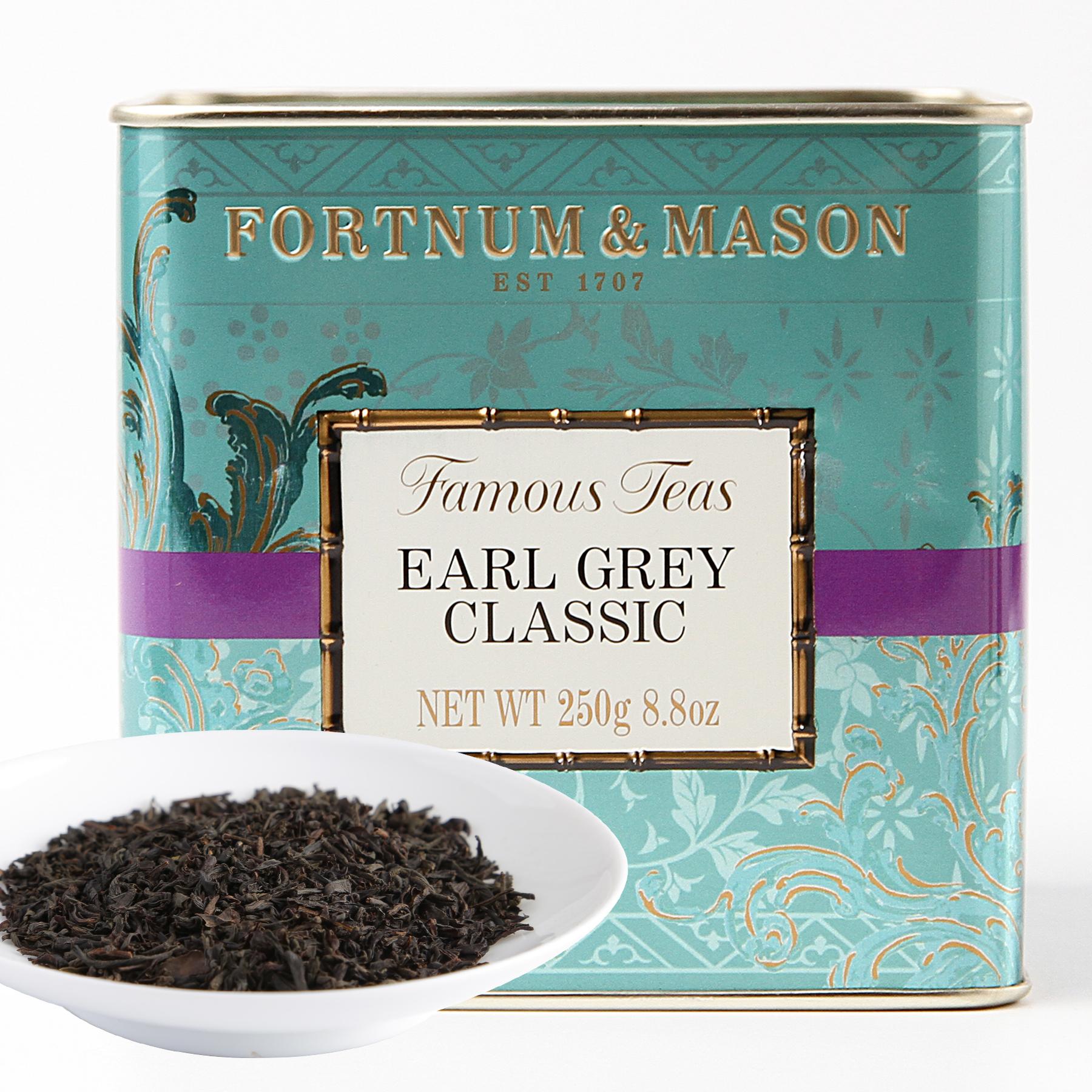 伯爵茶(2017)红茶价格384元/斤