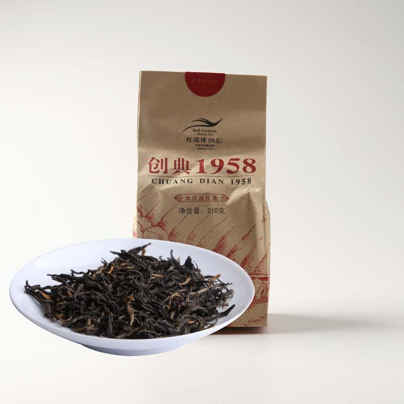 创典1958(2017)红茶价格243元/斤