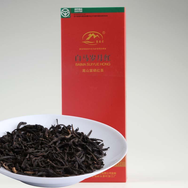 白马君红(2017)红茶价格306元/斤