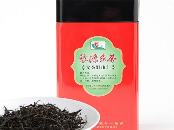 文公野山红(2017)红茶价格950元/斤