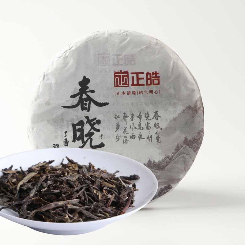 春晓(2017)