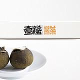 壹柒柒伍柑普茶(2017)