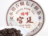 宫廷熟茶(2006)