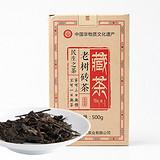 藏茶(2014)