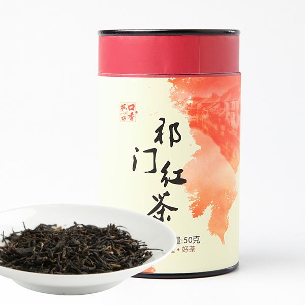 祁门红茶(2017)红茶价格440元/斤