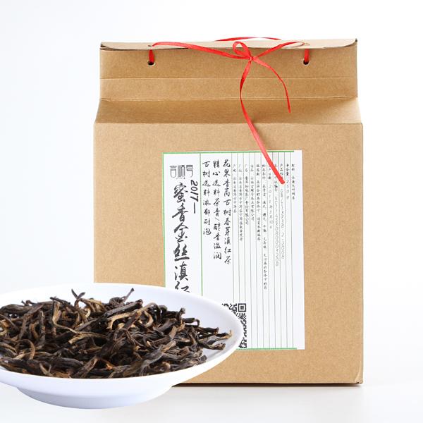蜜香金丝滇红茶(2017)红茶价格96元/斤