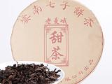 老曼峨甜茶(2017)