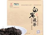 白岩茯茶(2017)