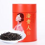 渝贵人蜜香红茶(2016)