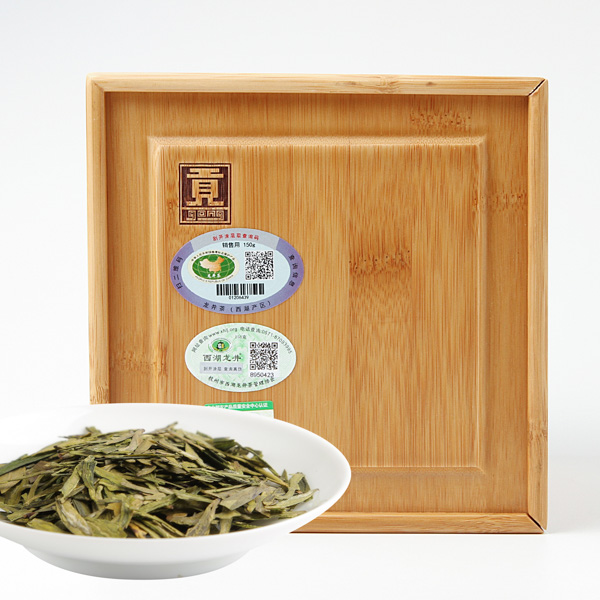 A级西湖龙井(2017)绿茶价格1987元/斤