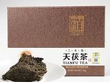 三年陈·天茯茶(2017)