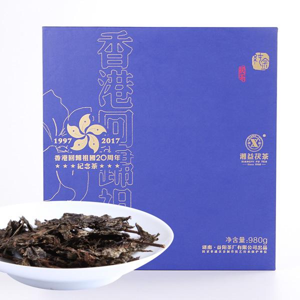 香港回归纪念茶(2017)