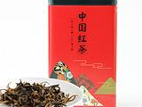 武义红茶(2017)