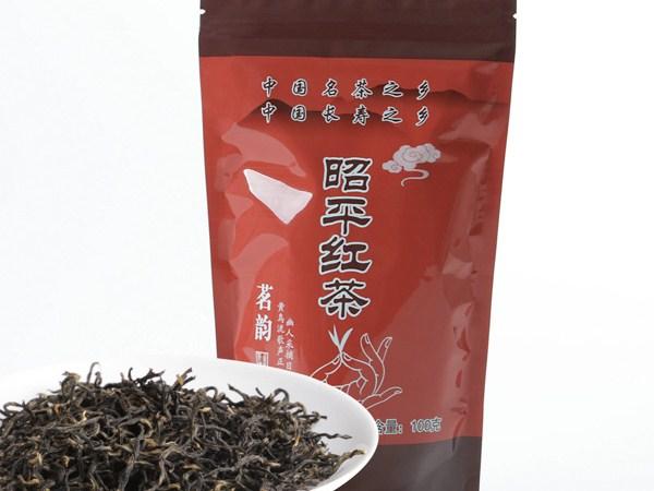 昭平红茶(2017)红茶价格128元/斤